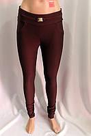 Брюки -лосины женские  стрейч в обтяжку коричневые  с пряжкой
