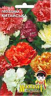 Семена цветов Гвоздика Китайская 0.5г (Малахiт Подiлля)