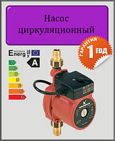 Насос GRUNDFOS UPS 15-60 130 циркуляционный для систем отопления