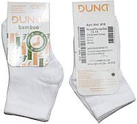 Носки детские, белые, бамбуковые, размер 12-14, Дюна