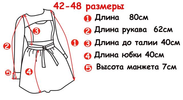 Основные замеры оригинальных платьев Джульетта PlDg2804