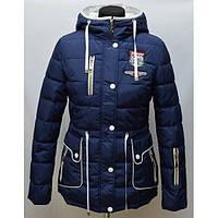 Модная молодежная куртка парка демисезонна низ декорирован шнурком