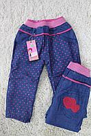 Утепленные джинсовые штаны на флисе для девочек 1год цвет:бирюза,розовый