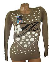 Женская кофта вязанная