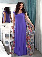 Эксклюзивное вечернее платье больших размеров (рр 50-62)