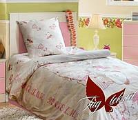 """Детский комплект в кроватку"""" Bonne amie"""" простынь на резинке"""
