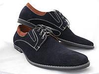 Стильные мужские туфли натуральная замша украинский производитель