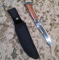 Нож нескладной Grand Way 237