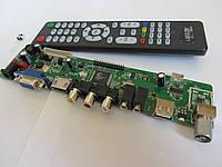 Универсальный скалер для монитора la.mv9.p v59 с ТВ тюнером HDMI USB