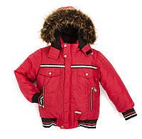 Зимние куртки производство Украина - супер качество аналог ленне