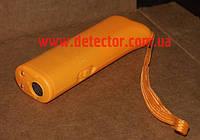 Отпугиватель собак ультразвуковой (аналог Dazer II) - Металлодетекторы в Украине - ЧП Мельник в Киеве