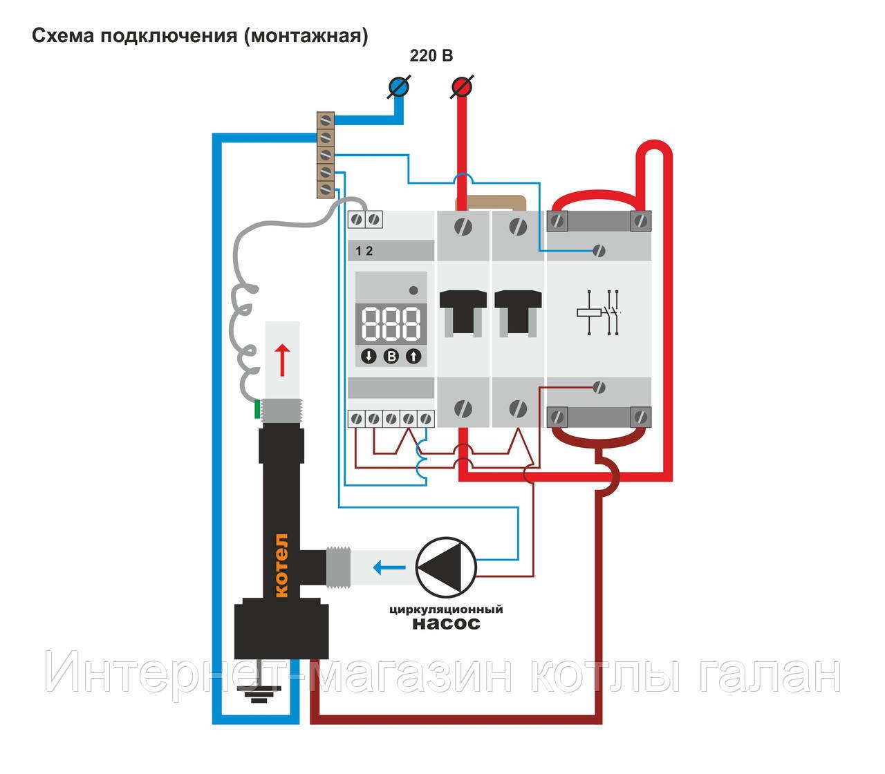 Схема подключения электрокотла эван