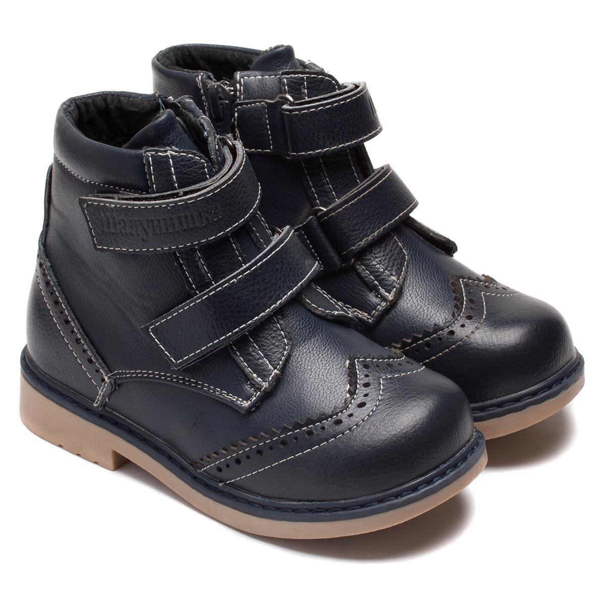 Ортопедические ботинки для мальчика с высоким берцем