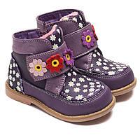 Демисезонные ботинки для девочки, ортопедические, размер  20-25