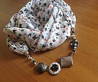 Шарф - бусы (шарф с бусами) черно-белый