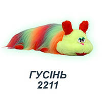 Мягкая игрушка Гусеница (70 см)
