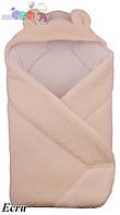 """Конверт - одеяло для новорожденного с капюшоном  coral fleece (кремовый) """"Duetbaby"""""""