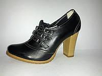 Кожаные женские удобные черные закрытые туфли 37р QSSO