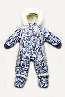 Детский зимний комбинезон-трансформер на меху для мальчика р 62-80 см