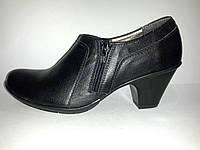 Кожаные польские женские черные классические закрытые туфли 39 Nuwell