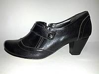 Кожаные польские женские закрытые туфли 39р ARPAX