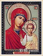 """Алмазная вышивка икона """"Казанская Богородица"""""""