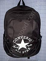 Рюкзак Converse 013422 черный спортивный школьный
