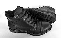Мужские кожаные зимние ботинки G.R.A.S. С.Б.