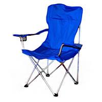 Туристический складной стул с подстаканником  Паук