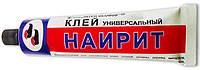 """Клей универсальный """"Наирит"""" Inter Globus, 40 мл"""