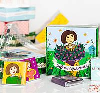 Шоколадный мини-набор ЛЮБИМОЙ МАМОЧКЕ 12 шоколадок