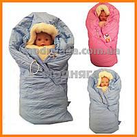 Теплые детские конверты для новорожденных | Зимние конверты одеяла