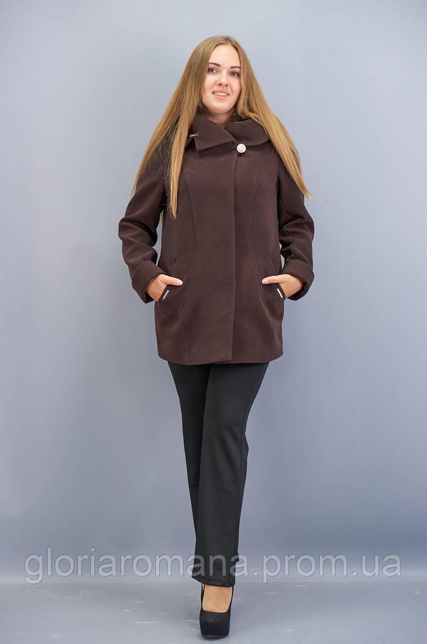 Ева Женская Одежда С Доставкой