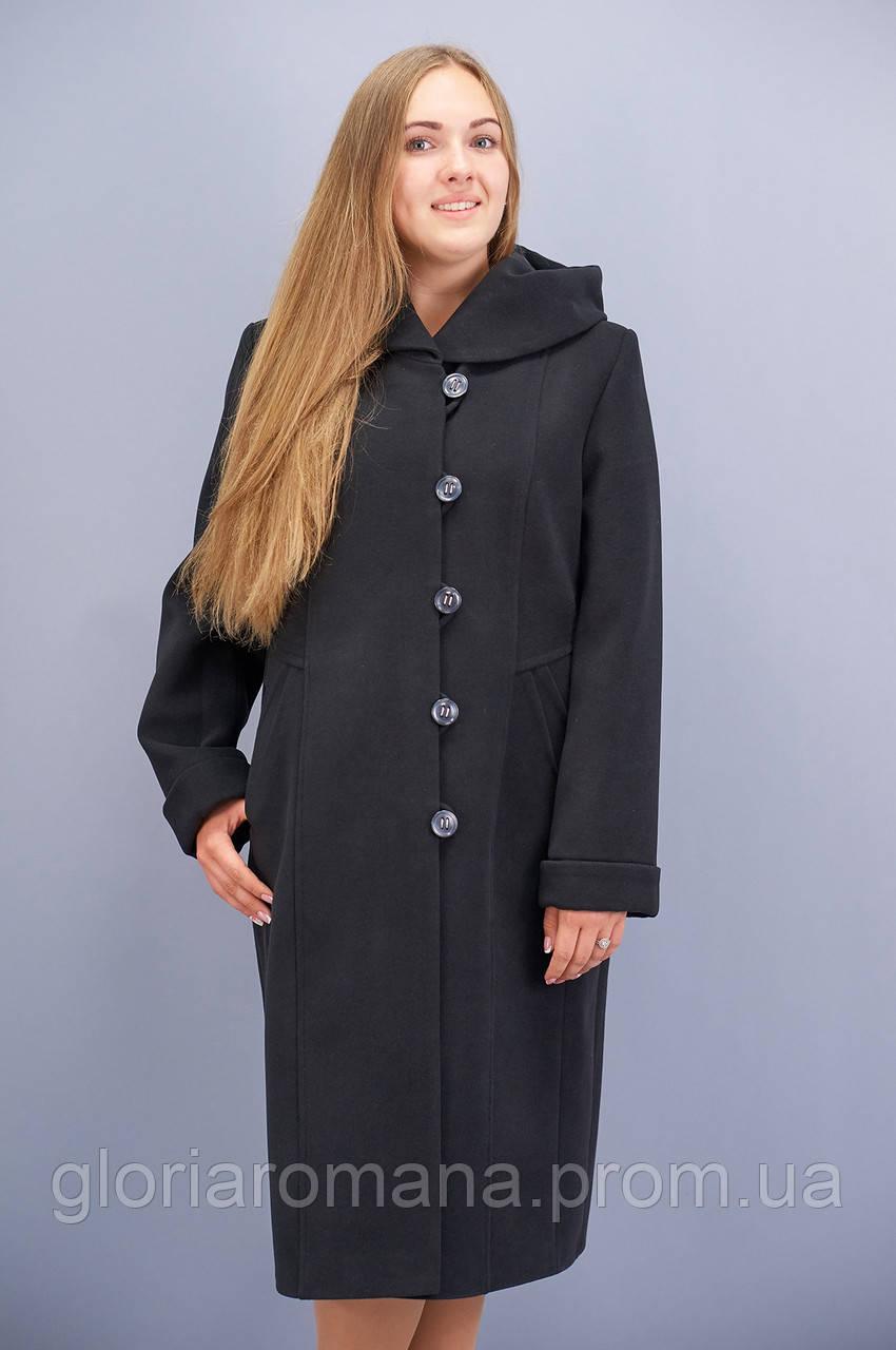 Купить Пальто В Москве Дешево