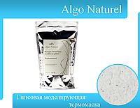 Гипсовая моделирующая термомаска для лица Algo Naturel (Альго Натюрель) 240 г.