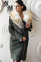 Женская стильная дубленка с натуральным мехом чернобурки (рр 44-54)