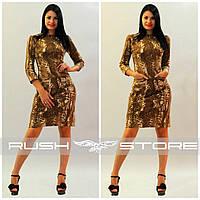 Стильное леопардовое платье
