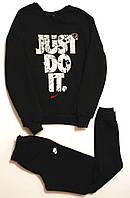 Костюм спортивный Nike Just Do It теплый. XL Черный. Сезон осень/зима