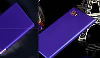 Пластиковый чехол для Lenovo K920 Z2 (5.5 дюйма) синий