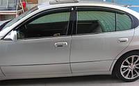 Дефлектор окон Lexus GS 300 (II) 1998-2005