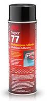 Spray SUPER 77  Клей-спрей, 710 мл. Аэрозольный клей 77