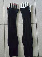 Перчатки из вязаной шерсти длина-42см