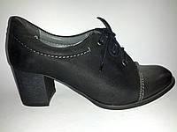 Кожаные польские женские черные закрытые туфли 36р Aga