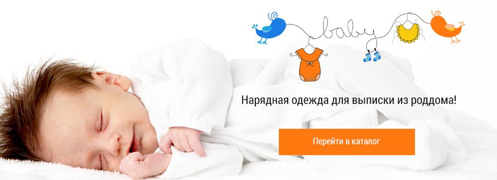 Туника крючком схема - woman7 ru