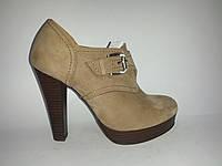 Кожаные польские женские бежевые стильные закрытые туфли, ботильоны Kati