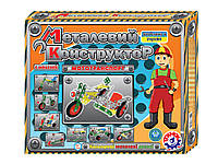 """Конструктор металлический """"Мототранспорт"""" ТехноК 1394"""