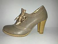 Кожаные женские бежевые модные закрытые туфли QSSO