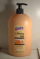 Жидкое мыло Gallus Honey 1л. Германия