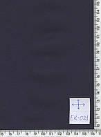 Коттон, би-стрейч (средней плотности,темно-синий) ЕК-021