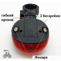10шт вело фонарь велосипедная лазерная дорожка ОПТ